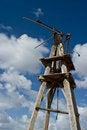 Free Wind Turbine Stock Photo - 15851040