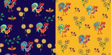 Free Set Of Patterns With Rooster Stock Images - 15883254
