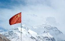 Free Mount Everest Stock Photo - 15886280