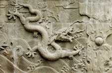 Free Dragon S Relief : Chinese Royal Totem Royalty Free Stock Photography - 15918567