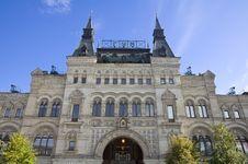 Free Moscow Main Shopping Center Stock Photos - 16017363