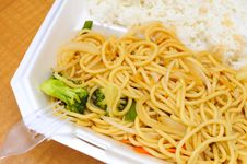 Free Tasty Chinese Style Noodles Stock Images - 16044784