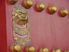 Free Forbidden City Stock Photography - 16047532