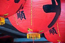 Free Red Lantern Stock Photos - 16094723