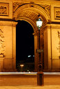 Free Arc Of Triumph Stock Image - 16125201