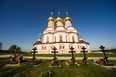 Ortodox Chuch Stock Photo