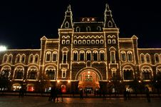 Free Store GUM At Night, Red Square, Moscow Stock Photo - 16163940
