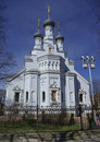 Free Orthodox Cathedral Royalty Free Stock Photography - 16210537
