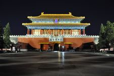 Beijing Forbidden City Stock Photos