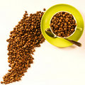 Free Cup Of Coffee Royalty Free Stock Photos - 16252848