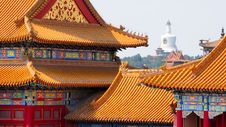 Free Facades Of The Forbidden City No.2 Royalty Free Stock Photography - 16254027