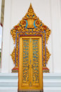 Free Traditional Thai Style Door Temple Royalty Free Stock Photography - 16273707