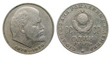 Free Soviet Ruble. Stock Image - 16285331