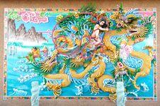 Free Chinese Style Stucco Stock Photo - 16319100