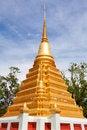 Free Wat Thai Royalty Free Stock Image - 16320036