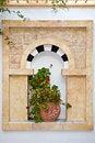 Free Decorative Window Royalty Free Stock Images - 16349879