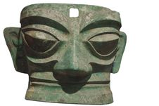 Free Bronze Mask Royalty Free Stock Images - 16363849