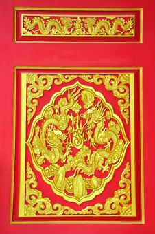 Free Golden Dragon Sculpture Royalty Free Stock Images - 16386719