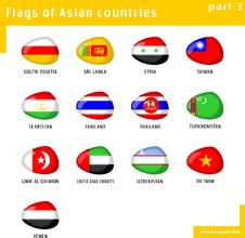 Free Flags Of Asia Royalty Free Stock Photography - 16411207