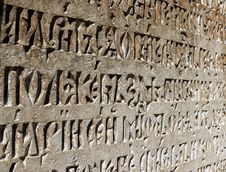 Free Scriptures In Cyrillic Alphabet Stock Images - 16435794