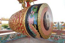 Free Big Old Chinese Drum Royalty Free Stock Photos - 16441418