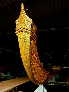 Thai Royal Prow Stock Photography