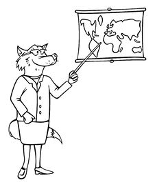 Free Teacher Wolf Stock Photo - 16468230