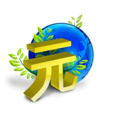 Free Yuan Currency Symbol Stock Images - 16481584