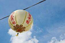 Free Chinese Style Yellow Lantern Stock Images - 16489174
