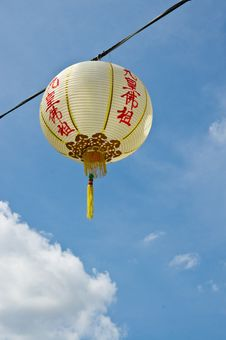 Free Chinese Style Lantern Royalty Free Stock Images - 16489189