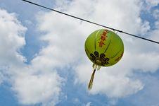 Free Chinese Style Lantern Royalty Free Stock Image - 16489206