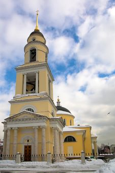 Free Christian Church In Moscow Stock Photos - 1656703