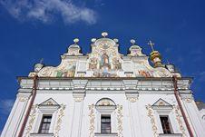 Free Monastery In Kiev Stock Image - 16505751