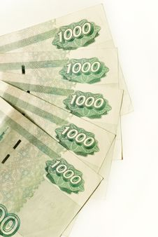 Russian Ruble One Thousand 1000 Note Stock Photo