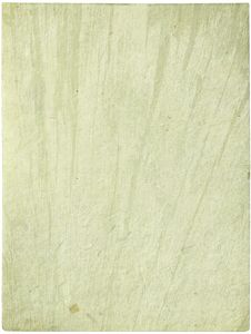Free Streaky Grey And White Handmade Paper Sheet Royalty Free Stock Photos - 16543748