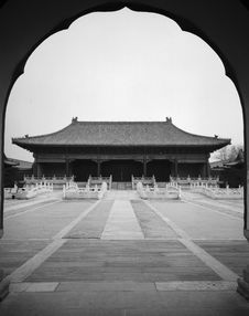 Free The Door Of Imperial Ancestral Temple Stock Photos - 16554513