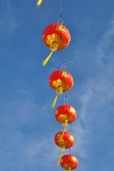 Free Lantern Royalty Free Stock Photography - 16586177