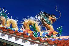 Free Dragon Stock Image - 16614121