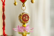 Free Chinese Decoration Royalty Free Stock Photo - 16619215