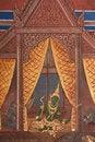 Free Thai Patterns. Stock Photography - 16625982