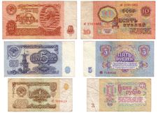 Free Obsolete Soviet Paper Money Isolated Royalty Free Stock Images - 16625199