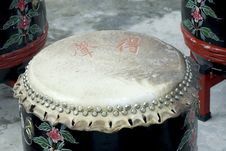 Free Drum From China. Stock Images - 16636704