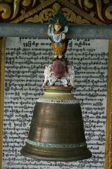 Free Buddhist Bell Stock Photos - 16691743