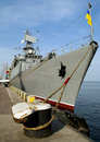 Free Military Ship In The Port Royalty Free Stock Photos - 16759738