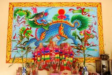 China Worship. Stock Image