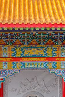 Free Chinese Temple Stock Photography - 16796472