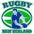 Free Rugby Player New Zealand Royalty Free Stock Photography - 16817507