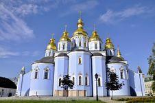 Free Mihaylovskiy Monastery Stock Photo - 16811810