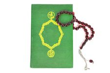 Free Muslim Rosary Beads And Quran Royalty Free Stock Photo - 16817205