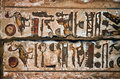 Free Egyptian Hieroglyphs Royalty Free Stock Image - 16839396